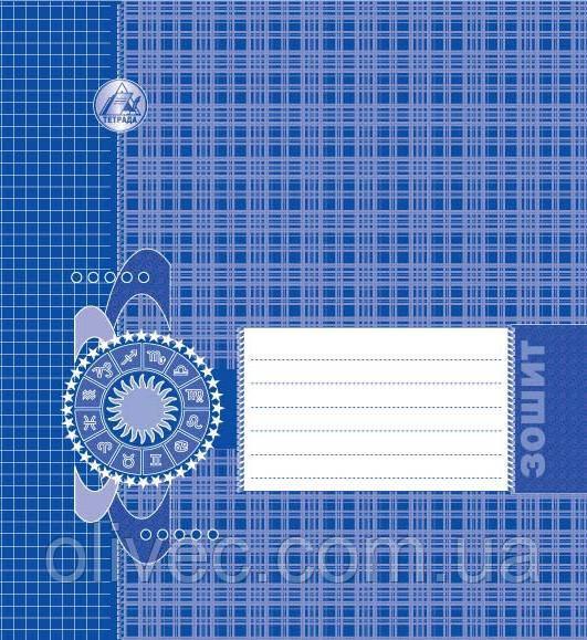 Зошит учнівська 24 листа клітка (20 зошитів - 1 упаковка)