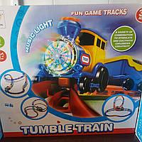 Танцующий поезд Tumble Train. Оригинал.
