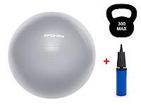 Гимнастический мяч для спорта, фитбол + насос, мяч для фитнеса Spokey Fitball lIl 55,65,75 см, фото 1