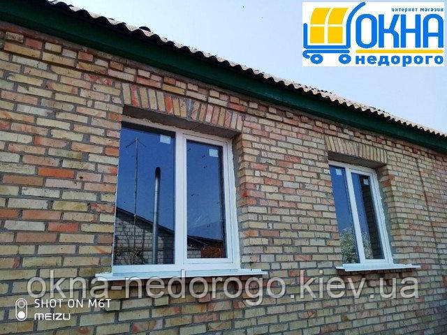 Как купить окна по программе iq energy
