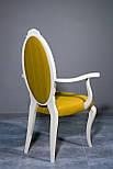 Классический стул из дерева в белом цвете с подлокотниками, фото 2