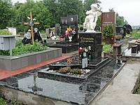 Мраморный памятник М-90