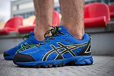 Мужские кроссовки Asics Gel Fastball Blue ( Реплика )