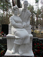 Мраморный памятник М-91