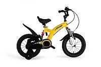 Велосипед 2-х колесный детский FLYING BEAR RB16B-9