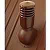Вентиляционный выход Kronoplast KPIО для готовой кровли утепленный D-125 мм коричневый