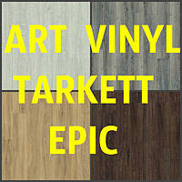 Кварцвиниловая плитка, арт винил Таркетт Epic , укладывается на клей