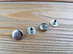 Кнопка металлическая Каппа 12,5 мм. Гладкая Турция цвет никель (50 шт в упаковке)