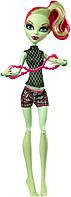 Кукла Monster High Венера МакФлайтрап Fangtastic Fitness