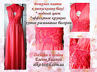Платье к выпускному балу!  -1