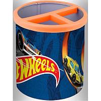 Стакан-подставка для ручек Kite Hot Wheels круглый HW19-106