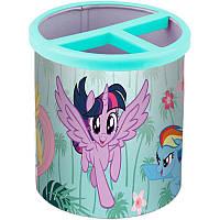 Стакан-подставка для ручек Kite My Little Pony круглый LP19-106