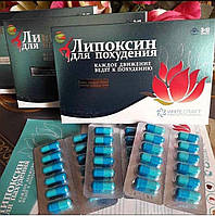 Капсулы для похудения Липоксин, 36 капсул