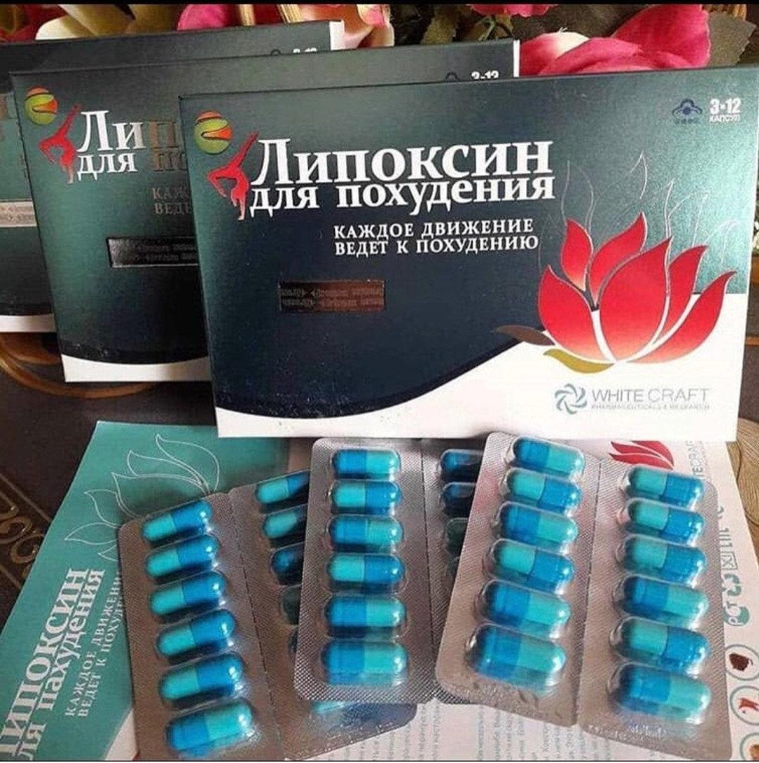 препарат редуслим для похудения хюррем