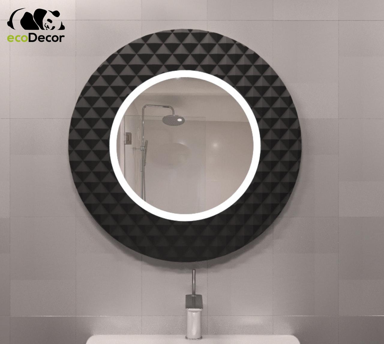 Зеркало круглое с LED подсветкой в черной раме Dublin