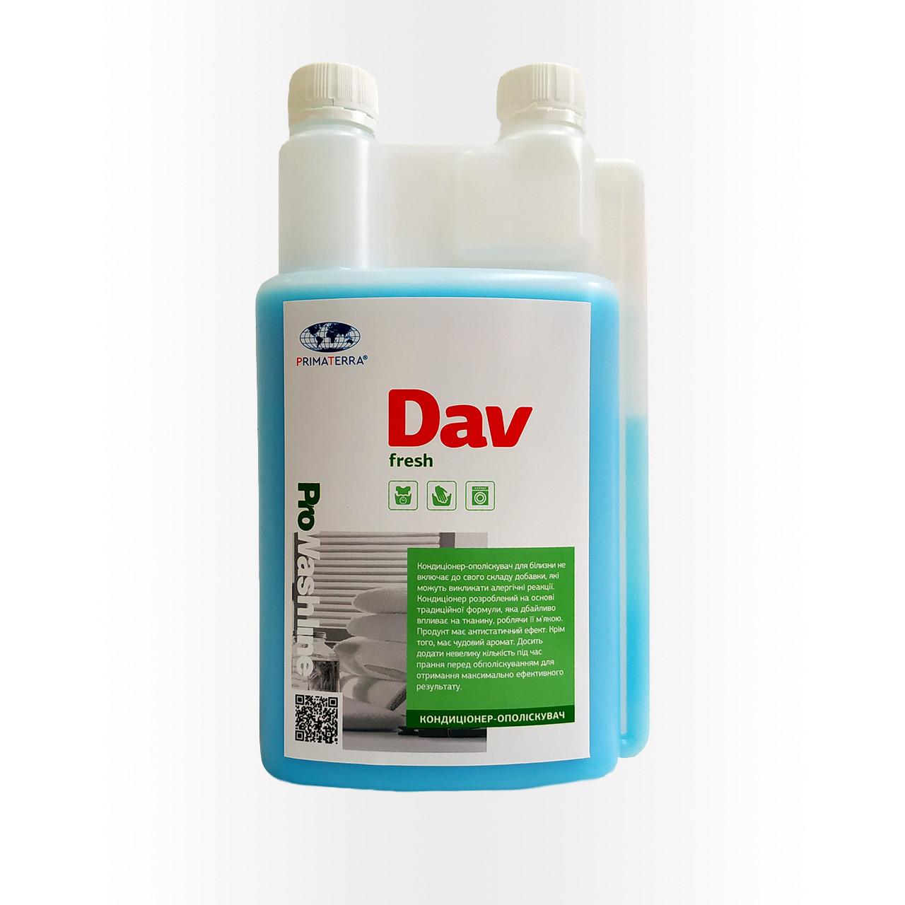 Кондиціонер для білизни морський аромат FRESH (0,95кг)Д