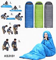 Спальный мешок KingCamp Treck 125 (KS3190)