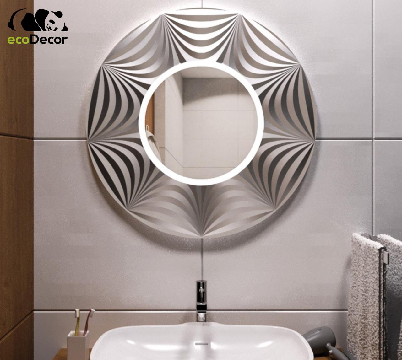 Зеркало круглое с LED подсветкой в серебряной раме Tallinn