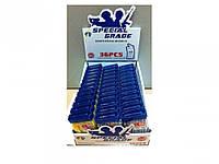 JDL Пульки пластик (банка) B уп. 500 шт(9)