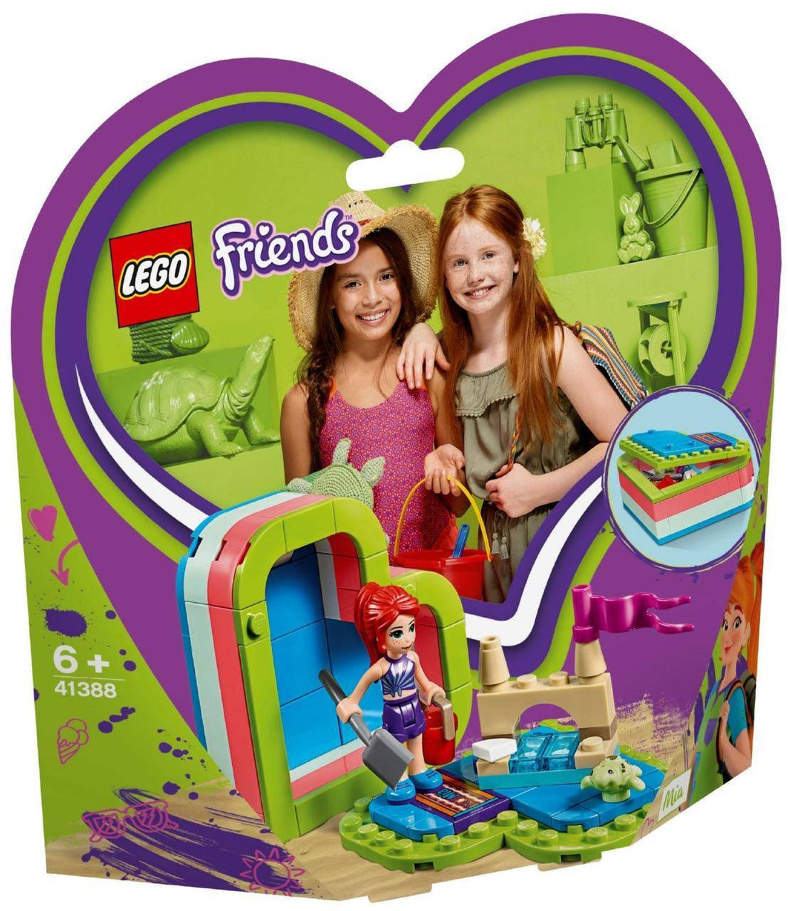 Lego Friends Летняя шкатулка-сердечко для Мии 41388
