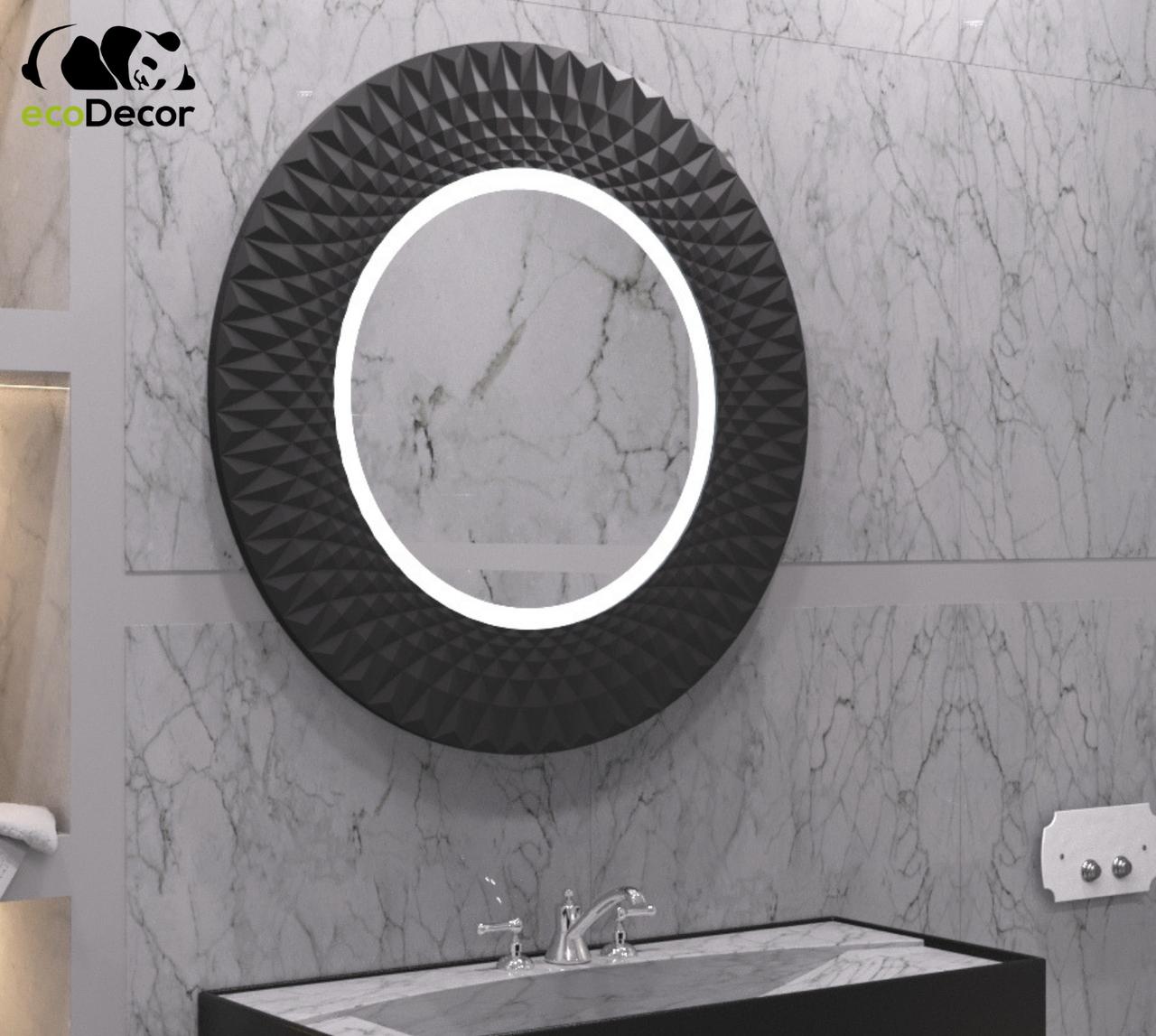 Зеркало круглое с LED подсветкой в черной раме Luanda