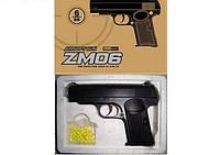 Детский пистолет на пульках ZM06
