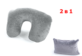 Дорожная подушка под голову Spokey ORIGAMI подголовник,туристическая для сна и отдыха валик