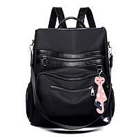 Женский городской рюкзак - сумка. Стильные женские рюкзаки , фото 1