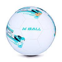 Футбольный мяч Spokey MBALL 5 размер , фото 1