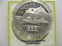 Генуезька Фортеця Судак 2003 Банк, фото 1