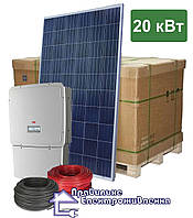 "Сонячна електростанція 20 кВт ""Medium"", фото 1"