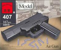 407 Брик Пистолет (36)