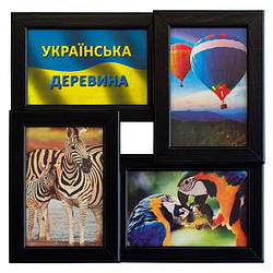 Деревянная мультирамка на 4 фото Классика 4, черная