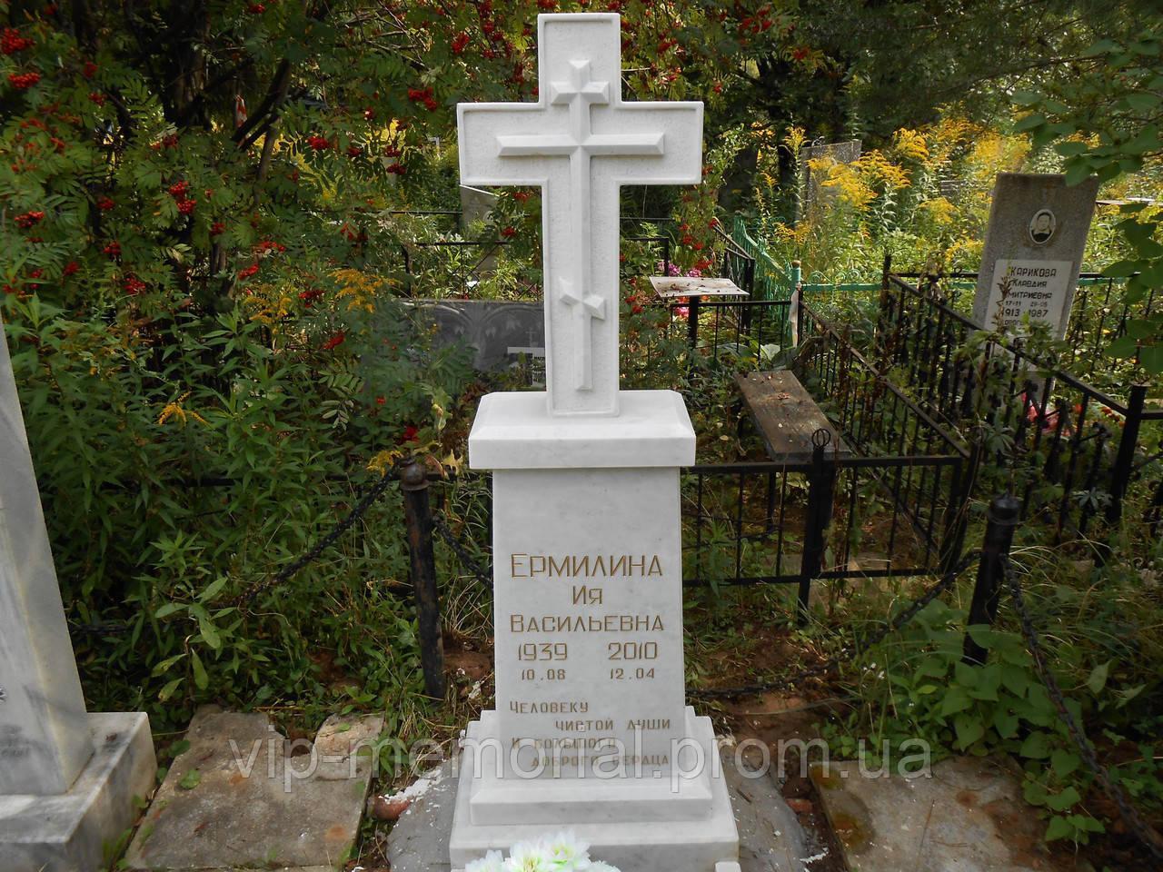 Мраморный памятник М-118