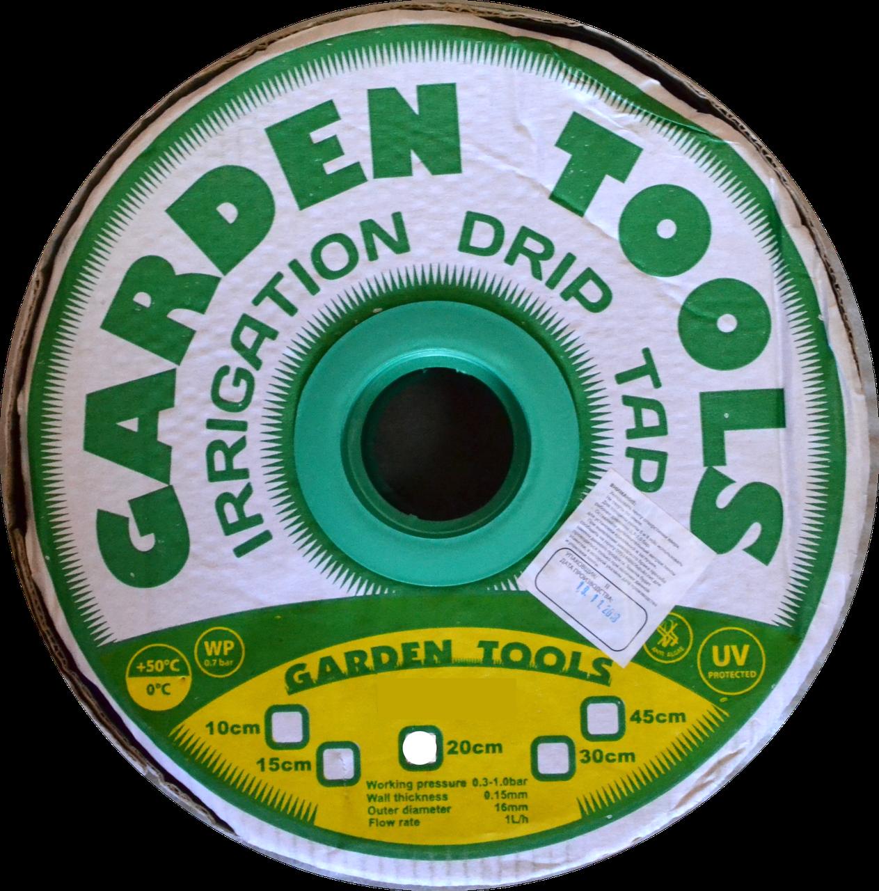 Капельная лента Garden Tools 16мм шаг 15см бухта 1000м