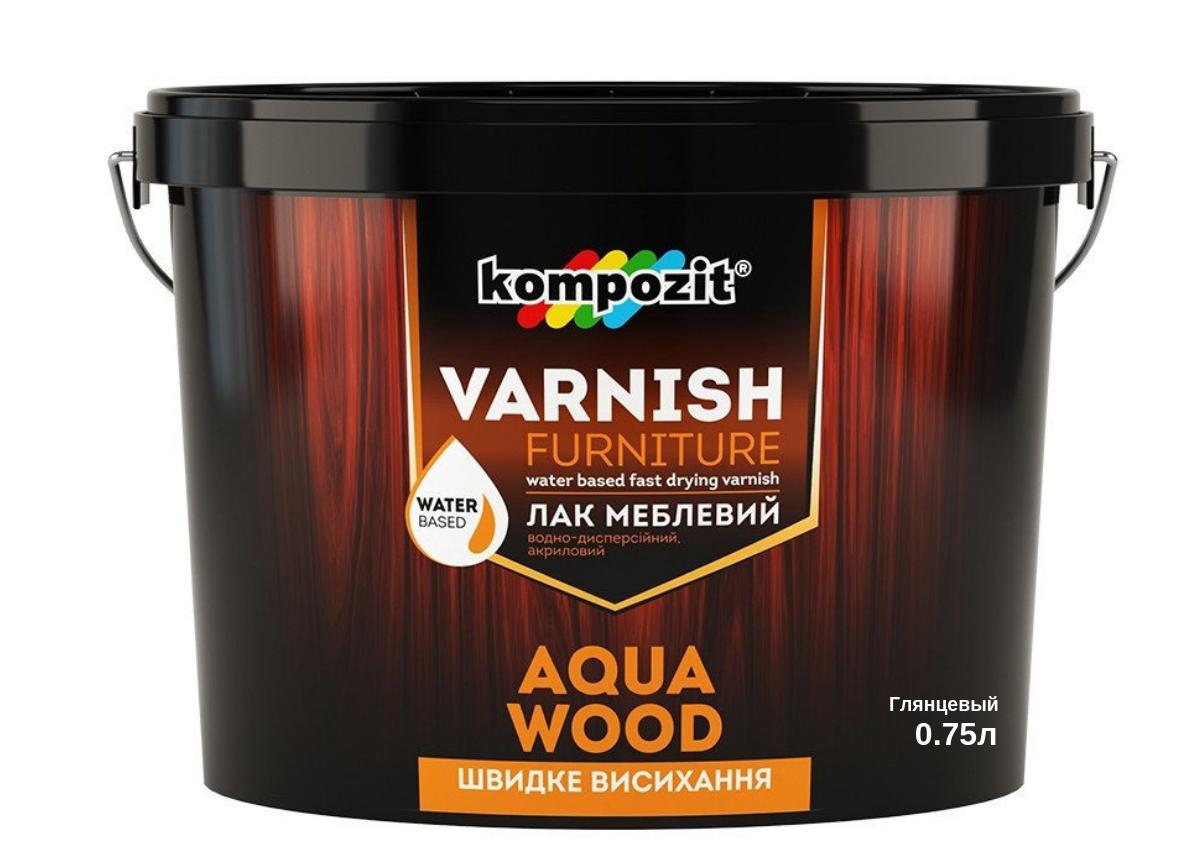 Акриловый лак для мебели Kompozit Aqua Wood 0,75л (глянцевый)