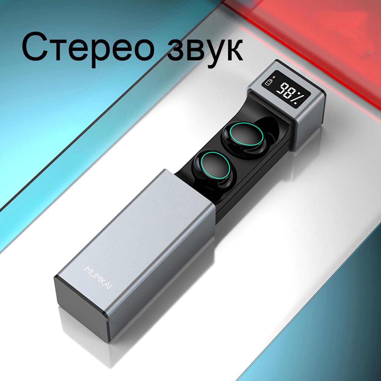 Беспроводные наушники блютуз гарнитура Wi-pods MX Bluetooth 5.0 для телефона