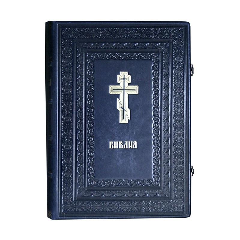 Библия в кожаном переплете на застежках