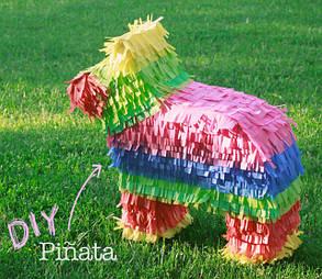 Что такое пиньята,и как ее легко сделать своими руками.