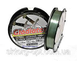 Леска Balsax Gladiator HiTech Copolimer 0.18 mm 150 m