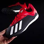 Сороконожки Adidas X Tango 18.3 TF (39), фото 6