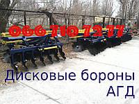 Дископлуг борона АГД-2.5 навесной