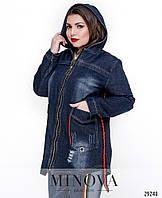 acd00fc516f Джинсовая куртка больших размеров в Украине. Сравнить цены