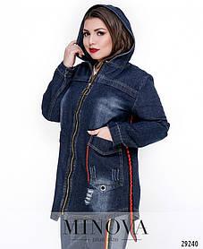 Джинсовая куртка с капюшоном большой размер 50, 52,54