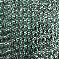 Сетка затеняющая Karatsiz 85% 4х50 м Греция, фото 1
