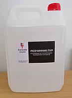 Растворитель ПУР 5л (канистра) - для полиуретановых грунтов, лаков, эмалей, красителей