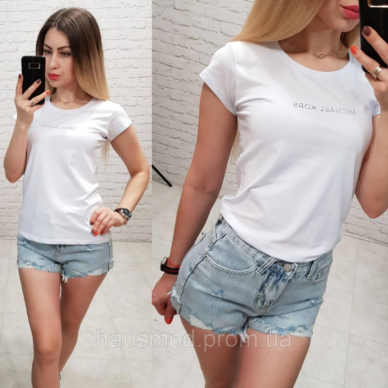 Женская футболка летняя S M L (универсал) реплика копия Michael Kors 100% катон качество турция цвет белый