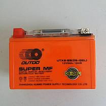 Аккумулятор 12V 9А гелевый (оранжевый, с индикатором заряда, вольтметром), фото 3
