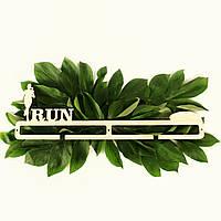 "Медальница ""Run"""