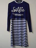 Платье подростковое для девочек . 9-12 лет